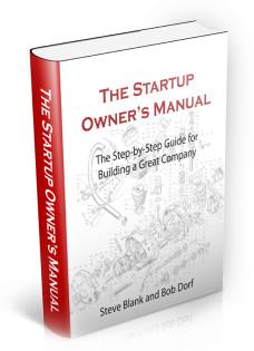 Startup-CVR2-3Ddj-72 thumbnail