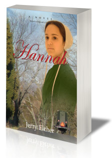 jerry-Hannah1_3D_CVR_300 thumbnail